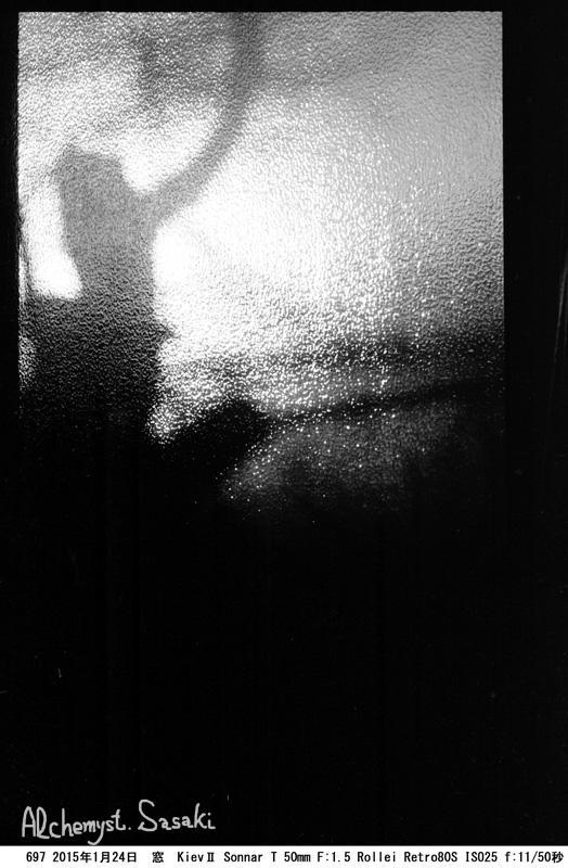 窓Ⅱ697-14 Ⅱ