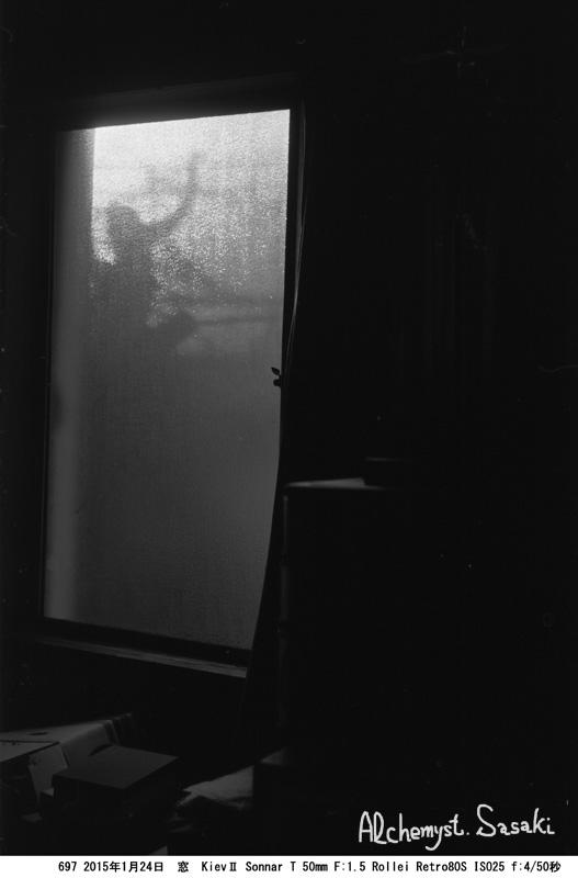 窓Ⅱ697-15