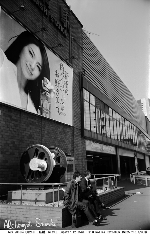 新橋699-23