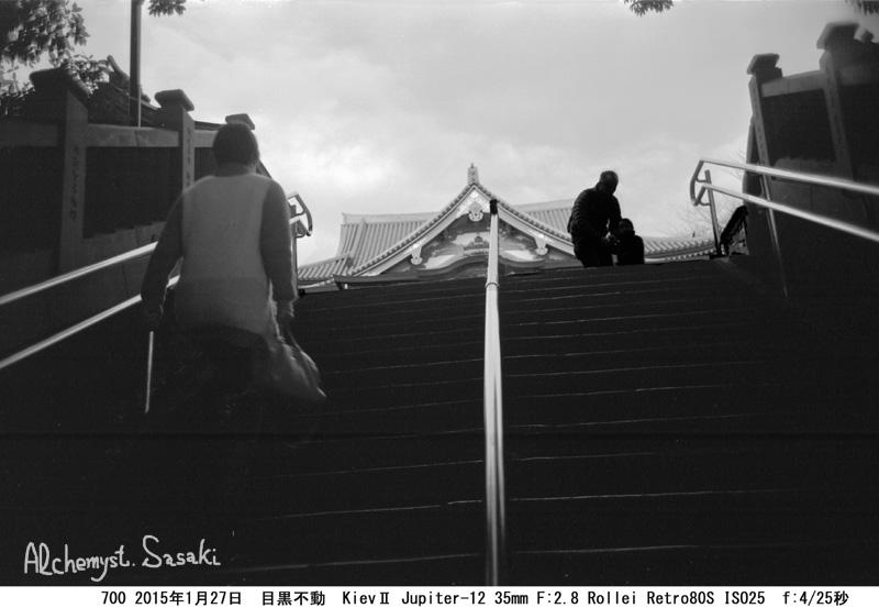 目黒700-13 Ⅱ