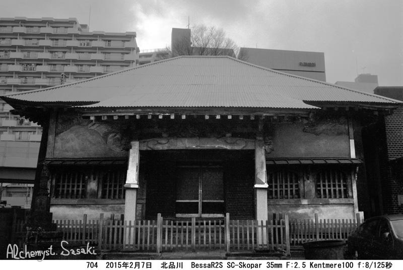 品川宿・善福寺704-17 Ⅱ