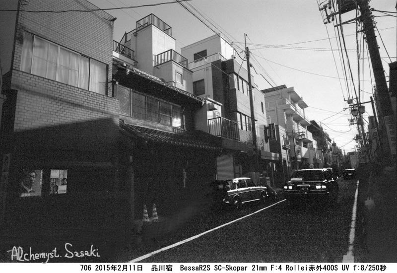 品川宿706-31
