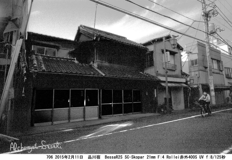 品川宿706-32