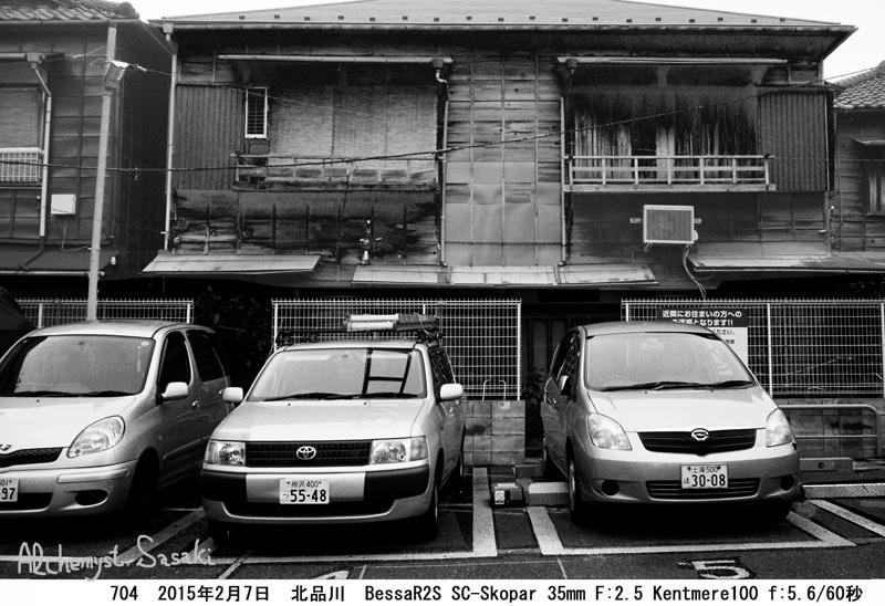 Kentmere品川宿704-9 Ⅲ
