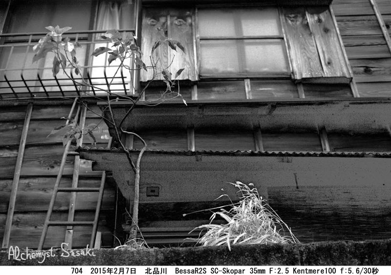 Kentmere品川宿704-18 Ⅲ