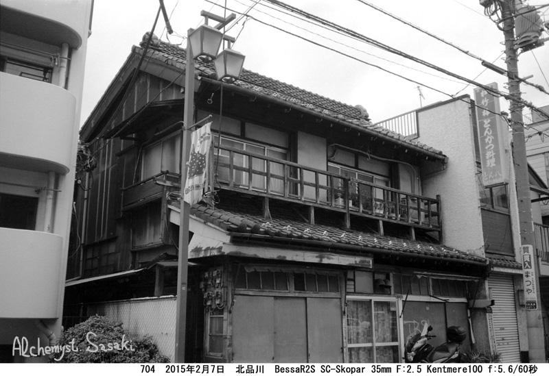 Kentmere品川宿704-27
