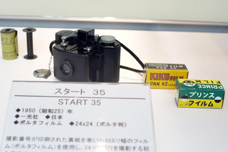 スタートカメラDSC07248