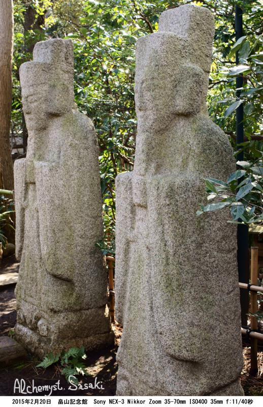 畠山記念館DSC07642