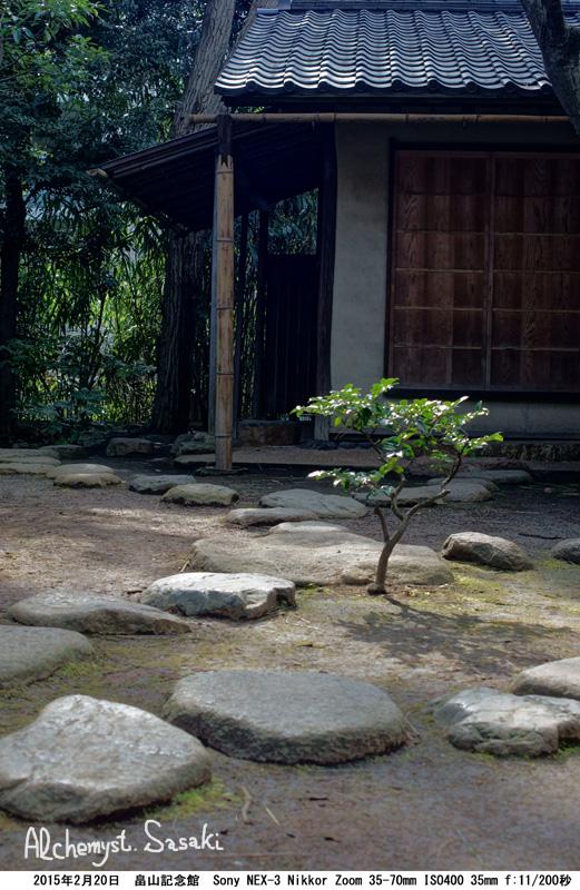 畠山記念館DSC07659