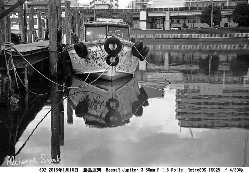 勝島運河693-7 Ⅱ
