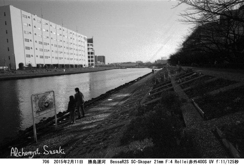 勝島運河706-23 Ⅱ