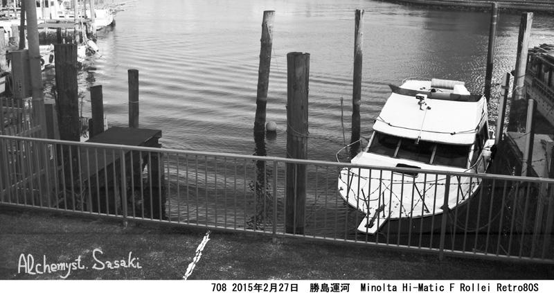 勝島運河708-33 Ⅱ