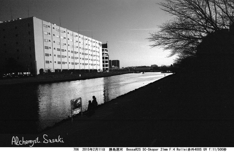 勝島運河706-21 Ⅱ