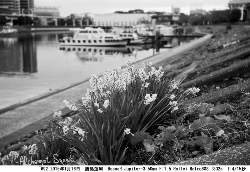 勝島運河693-11
