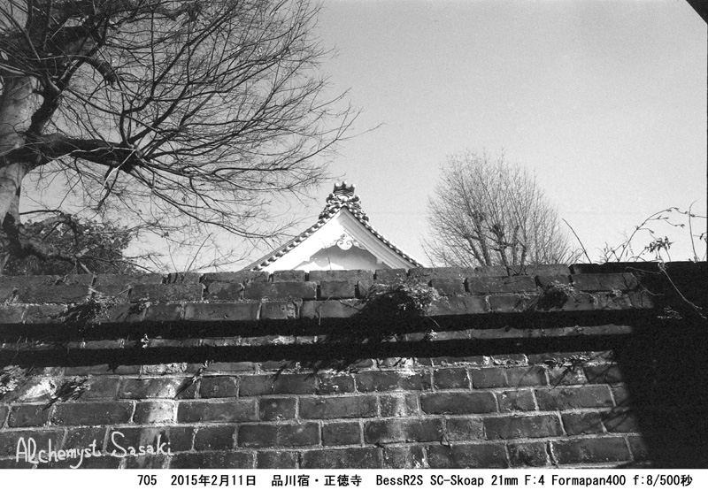 Formapan品川宿705-26