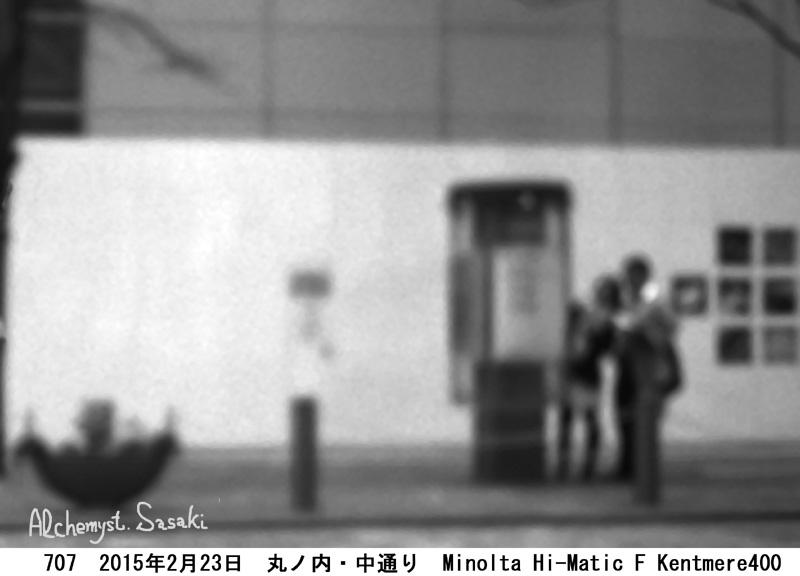 有楽町逍遥707-17 Ⅱ