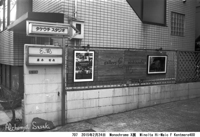 Monochrome707-41.jpg