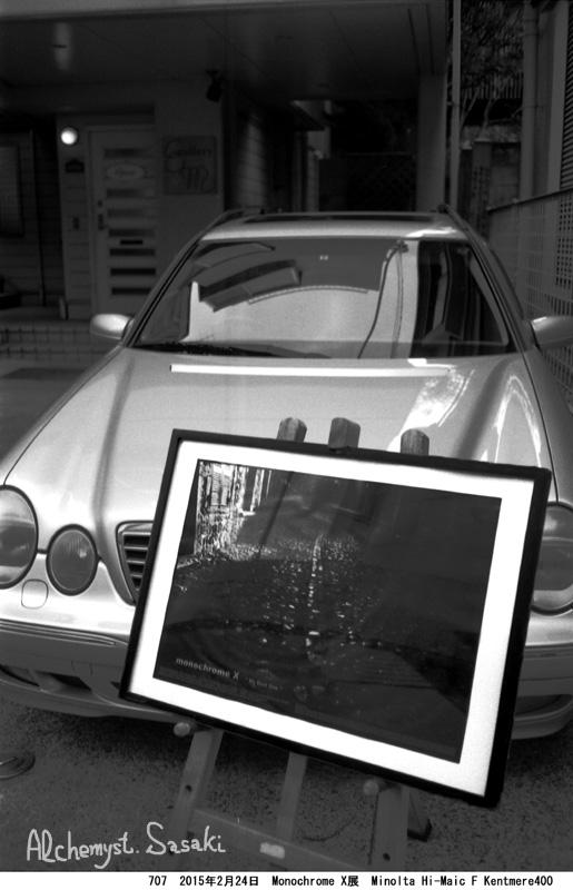 Monochrome707-42.jpg