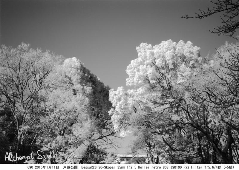 Retorfilm690-10.jpg