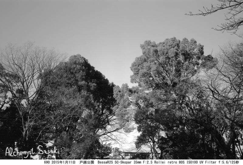 RetroFilm690-7.jpg