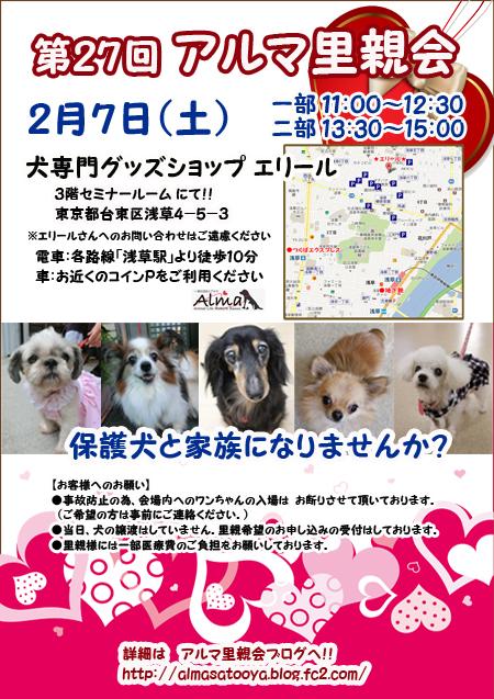 poster_20150129102257287.jpg