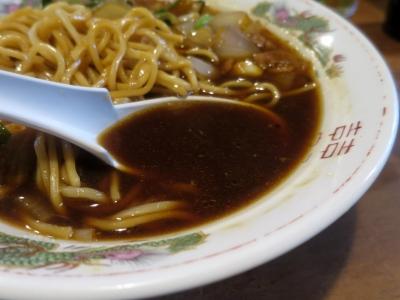 八平スープ