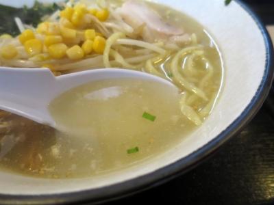 一心スープ