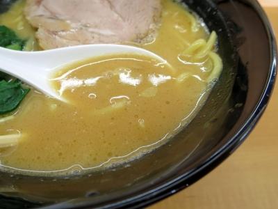 虎壱家スープ
