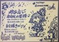 CMC46R0VAAAVbm_.jpg