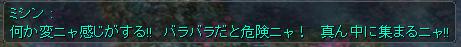 haisuiro12.png
