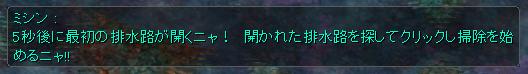 haisuiro6.png