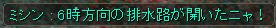 haisuiro8.png