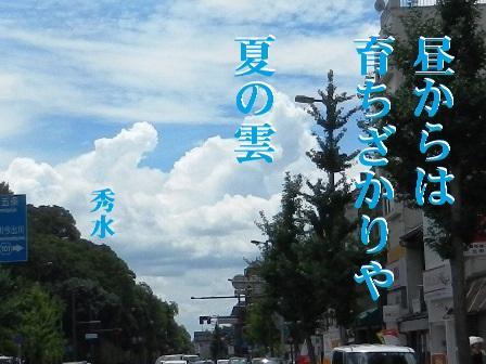 sodachi01.jpg
