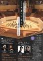 20150117 神奈川フィル ミューザ「コルンゴルトのチェロ協奏曲、英雄」