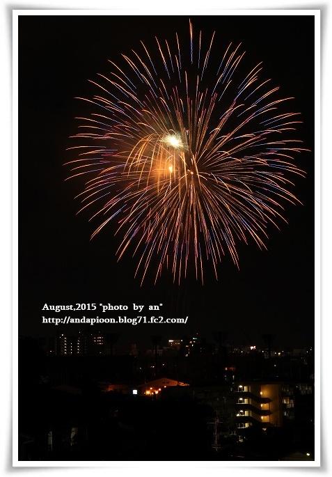 20150809 IMG_9659