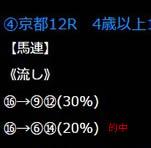 21_124_4.jpg