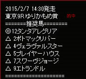 sw27_3.jpg
