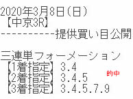 sw38_2.jpg