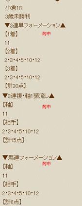 ten214_1_1.jpg