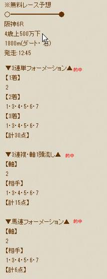 ten38_1.jpg