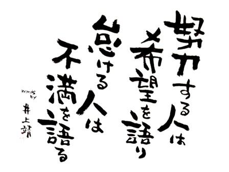 20150726d_6457.jpg