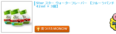 20150818monow.png