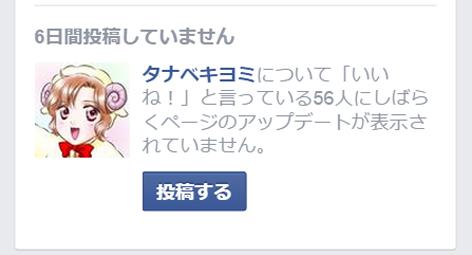 like046.jpg