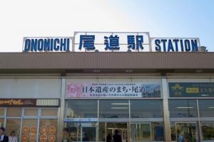 onomichi2015 (3)
