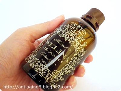 高保湿タイプの化粧水ウェリナ クリアヴェリーモイスト