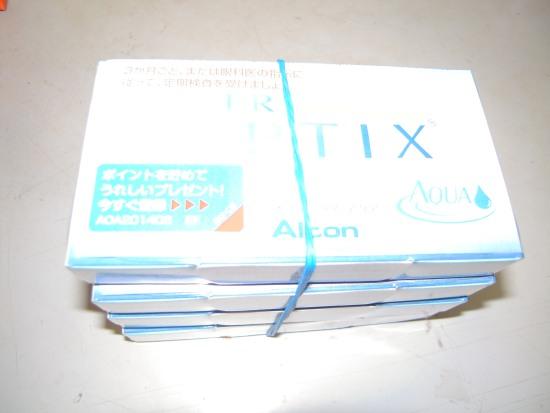 DSCN0252_01.jpg