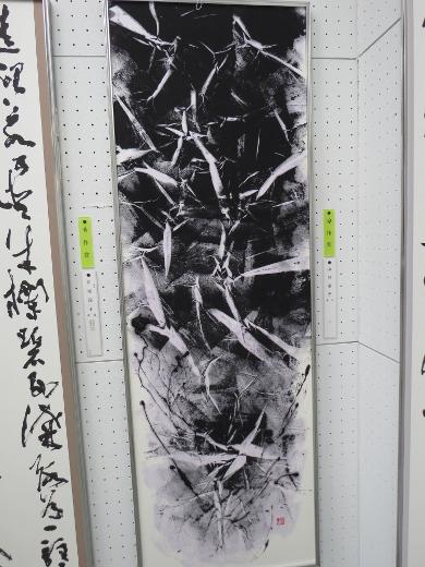 m-029.jpg