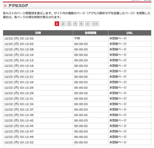 fc2blog_02.jpg