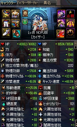 2NOPU00(女スト)