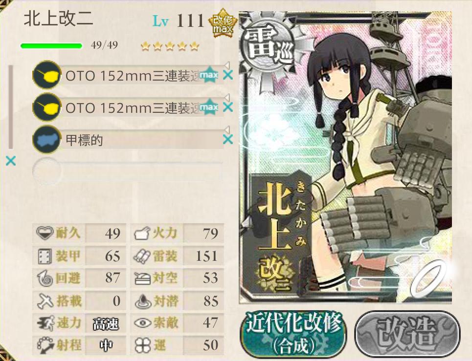 E-3掘り 編成11